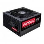 alimentations-pour-boitier-antec-hcg-620