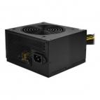 alimentations-pour-boitier-cooler-master-b-600-v2