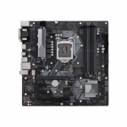 cartes-meres-asus-chipset-intel-h370-prime-h370m-plus