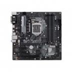 cartes-meres-asus-chipset-intel-h370-prime-h370m-plus