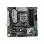 cartes-meres-asus-chipset-intel-z370-rog-strix-z370-g-gaming