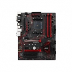 cartes-meres-msi-b350-gaming-plus