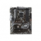 cartes-meres-msi-chipset-intel-b360-b360-a-pro-b360-a-pro