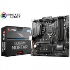 cartes-meres-msi-chipset-intel-b360-b360m-mortar
