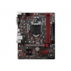 cartes-meres-msi-chipset-intel-h310-h310m-gaming-plus