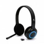 casques-avec-micro-logitech-headset-h600