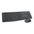 clavier-souris-logitech-sans-fils-mk235-920-007907