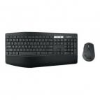 clavier-souris-logitech-sans-fils-mk850-performance-920-008222