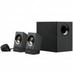 enceinte-logitech-z537-powerful-speakers-with-bluetooth-980-001272