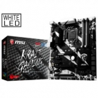 msi-cartes-meres-socket-1151-ddr4--b250-krait-gaming