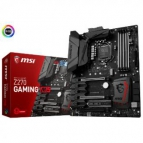 msi-cartes-meres-socket-1151-ddr4--z270-gaming-m5